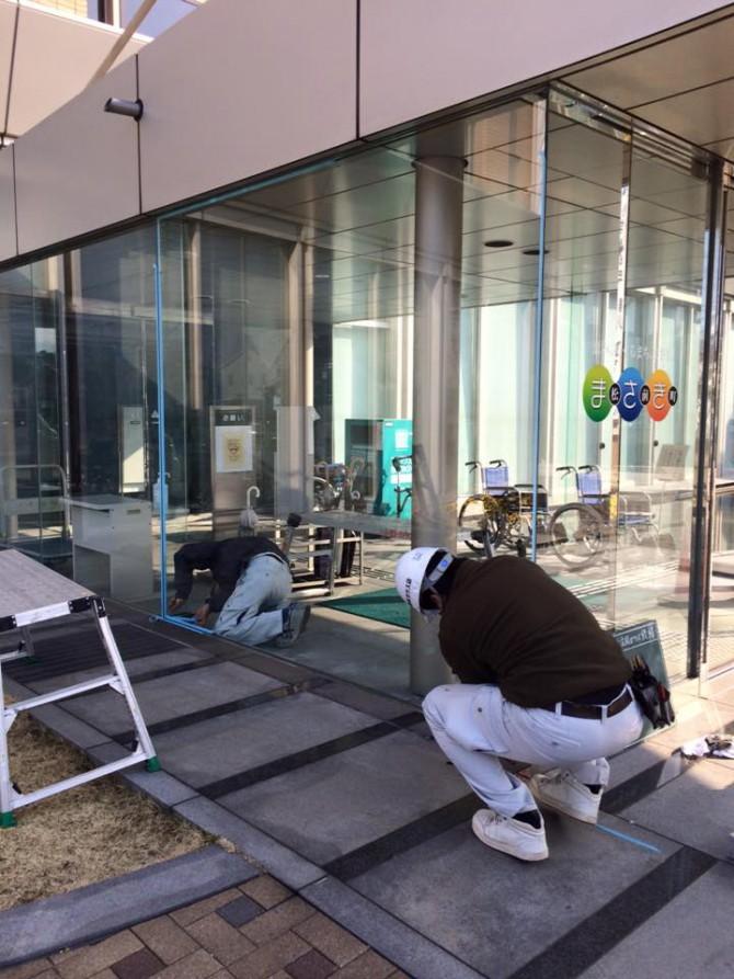 松前町役場玄関ガラス修理